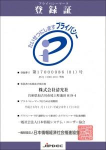 p_mark_r