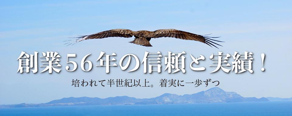 創業56周年 株式会社清光社 kk-seikosya.co.jp