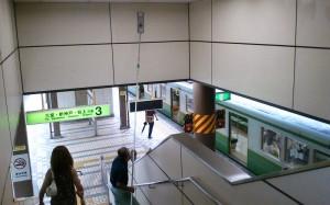 神戸公営地下鉄